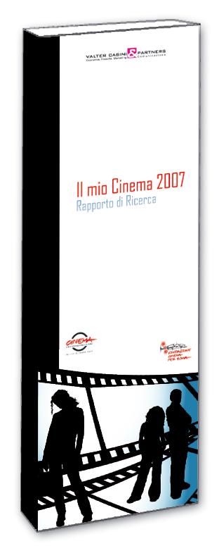 Il mio cinema 2007