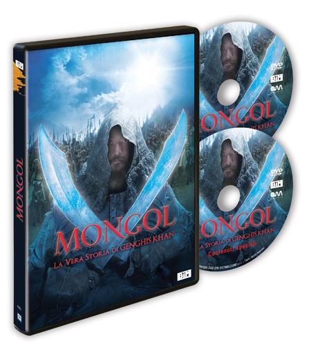mongol_SE_pack
