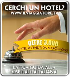 banner_HOTEL_225