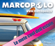 box_mete_Marcopololo_cool_estate