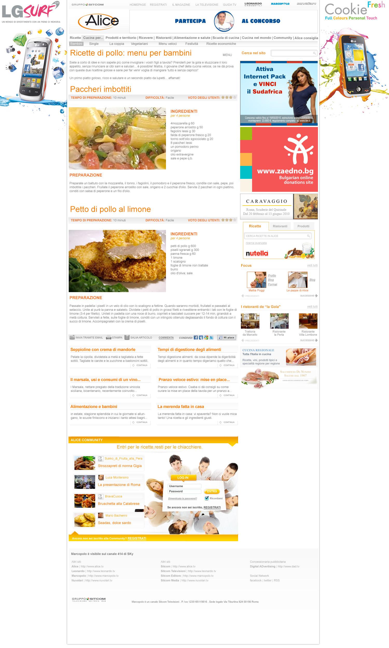 modulo-alice-menu_def